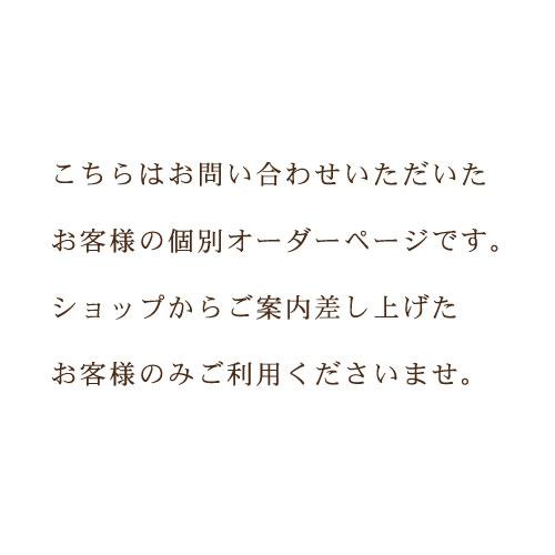イヤリング金具交換(片方のみ)